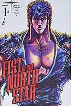 Fist of the North Star, Vol. 1 (1)